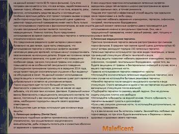 http://sg.uploads.ru/t/K6Vh5.jpg