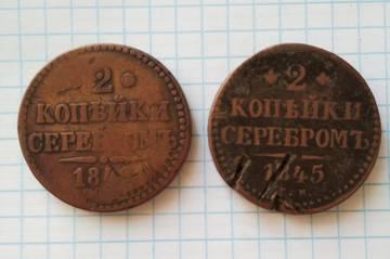 http://sg.uploads.ru/t/K8ERp.jpg