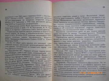 http://sg.uploads.ru/t/KAhlr.jpg