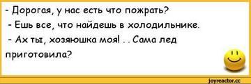 http://sg.uploads.ru/t/KF0gm.jpg