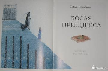 http://sg.uploads.ru/t/KFclG.jpg