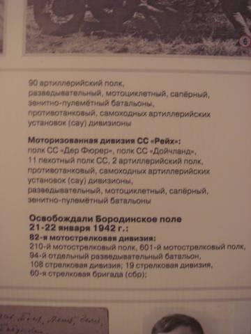 http://sg.uploads.ru/t/KIBXH.jpg