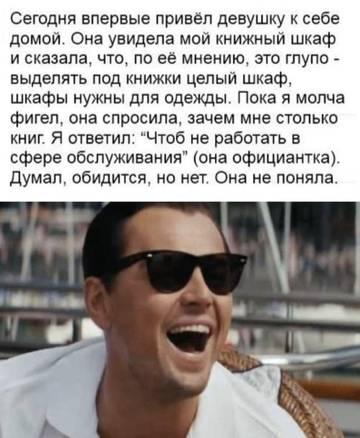 http://sg.uploads.ru/t/KMiUr.jpg