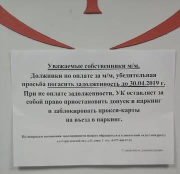 http://sg.uploads.ru/t/KQ4hL.jpg
