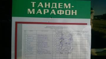 http://sg.uploads.ru/t/KQb4I.jpg