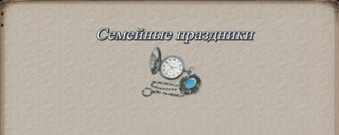 http://sg.uploads.ru/t/KRG6Z.jpg