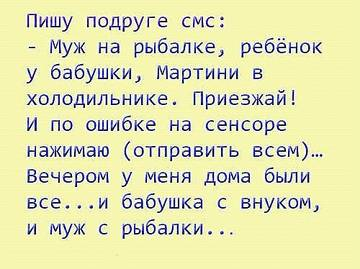 http://sg.uploads.ru/t/KUNqX.jpg