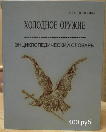 http://sg.uploads.ru/t/KV6BW.png
