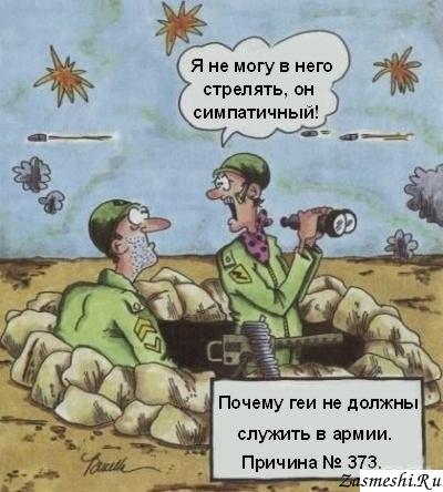 http://sg.uploads.ru/t/KVo8l.jpg
