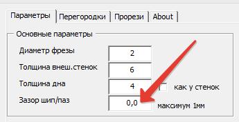 http://sg.uploads.ru/t/KdFBZ.png