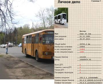 http://sg.uploads.ru/t/Kf36t.jpg