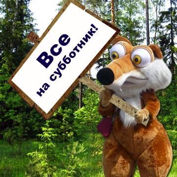 http://sg.uploads.ru/t/Kh7bz.jpg