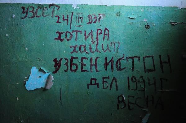 http://sg.uploads.ru/t/KqRrE.jpg