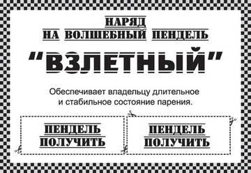 http://sg.uploads.ru/t/KrnQw.jpg