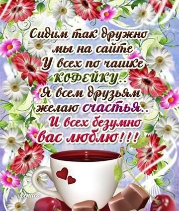 http://sg.uploads.ru/t/KsLEI.jpg