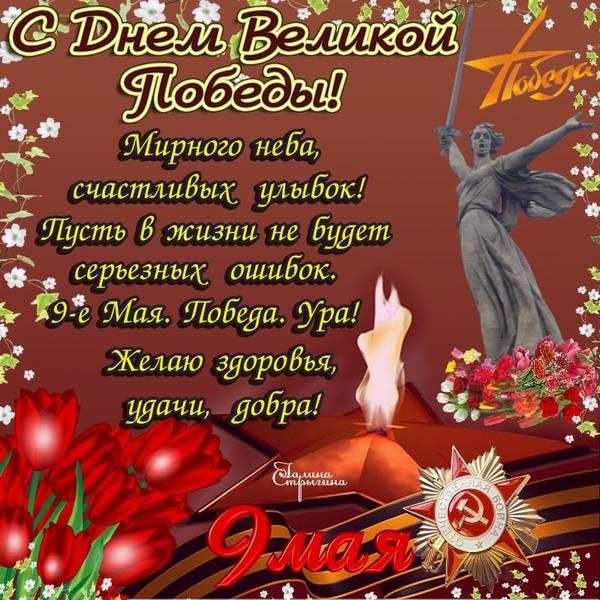 http://sg.uploads.ru/t/KvAsN.jpg