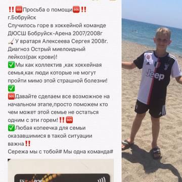 http://sg.uploads.ru/t/KyCH9.jpg