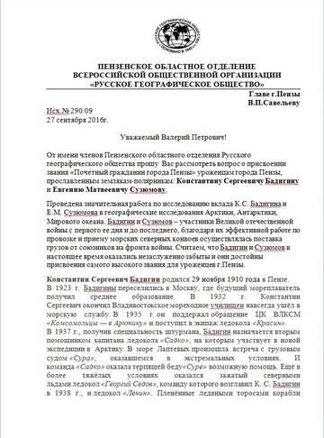 http://sg.uploads.ru/t/KyL7u.jpg
