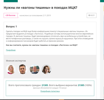 http://sg.uploads.ru/t/Kyjo7.png