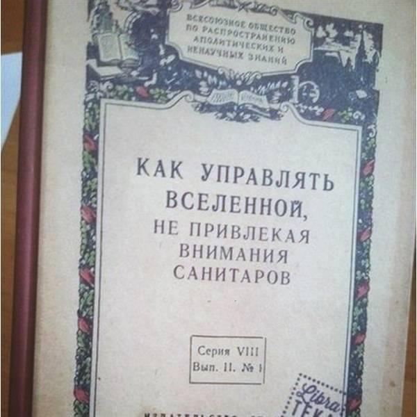 http://sg.uploads.ru/t/L2Omn.jpg