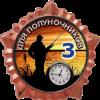 http://sg.uploads.ru/t/L4yPd.png