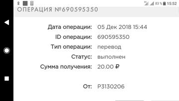 http://sg.uploads.ru/t/L6Bxp.png