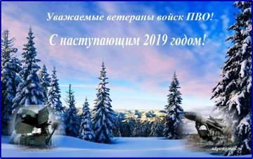 http://sg.uploads.ru/t/L85Qt.jpg