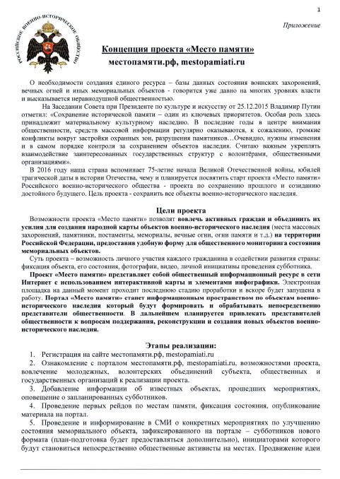 http://sg.uploads.ru/t/L9ZID.png