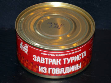 http://sg.uploads.ru/t/L9inu.jpg