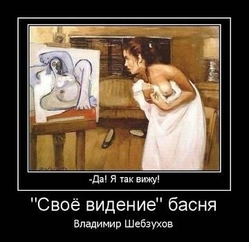 http://sg.uploads.ru/t/LB9DM.jpg