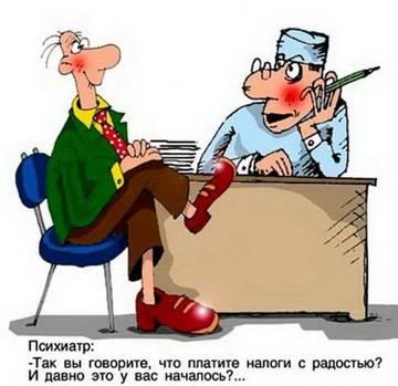http://sg.uploads.ru/t/LIuo2.jpg