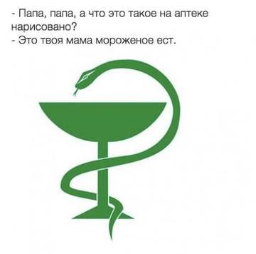 http://sg.uploads.ru/t/LIvGz.jpg
