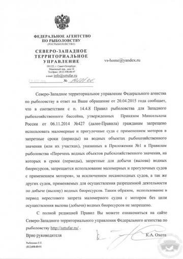 http://sg.uploads.ru/t/LKGw7.jpg