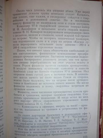 http://sg.uploads.ru/t/LSZt1.jpg