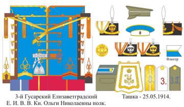 http://sg.uploads.ru/t/LSjni.jpg