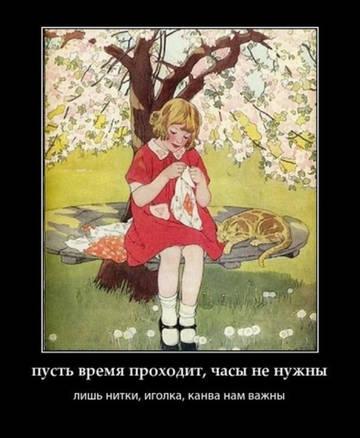 http://sg.uploads.ru/t/LdbzS.jpg