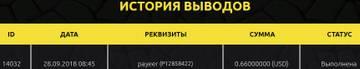 http://sg.uploads.ru/t/LeiOJ.jpg