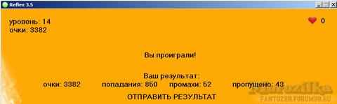 http://sg.uploads.ru/t/LjsMx.png