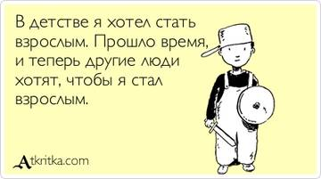 http://sg.uploads.ru/t/LnKaw.jpg