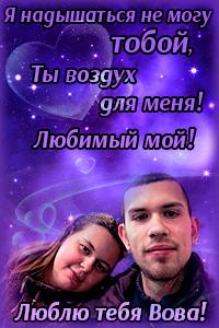 http://sg.uploads.ru/t/LnWY6.jpg