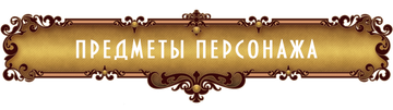 http://sg.uploads.ru/t/Lp3Nm.png