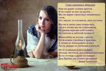 http://sg.uploads.ru/t/Lqi1r.jpg
