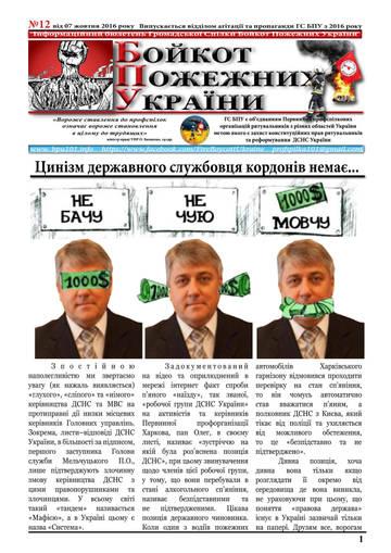 http://sg.uploads.ru/t/Lzu4I.jpg