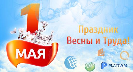 http://sg.uploads.ru/t/M035e.jpg