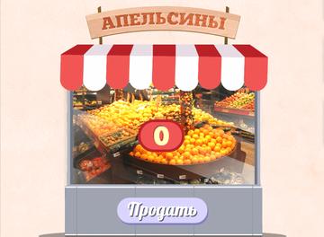 http://sg.uploads.ru/t/M3cRC.png