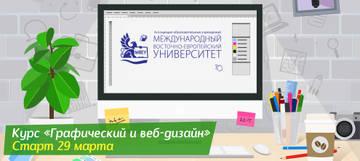http://sg.uploads.ru/t/M4VEK.jpg