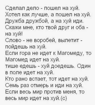 http://sg.uploads.ru/t/M6tNm.jpg