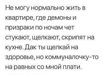 http://sg.uploads.ru/t/M6zcf.jpg