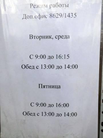 http://sg.uploads.ru/t/M8kOb.jpg