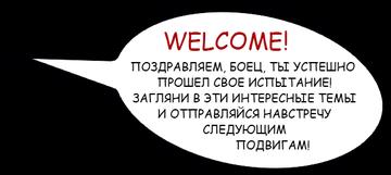 http://sg.uploads.ru/t/M9XSw.png